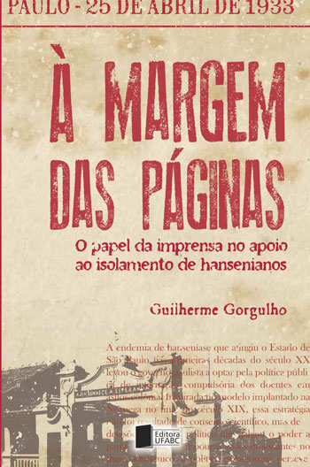Cover of À margem das páginas